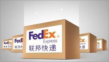 联邦快递发布关于国际货件收取临时航线调整附加费的通知