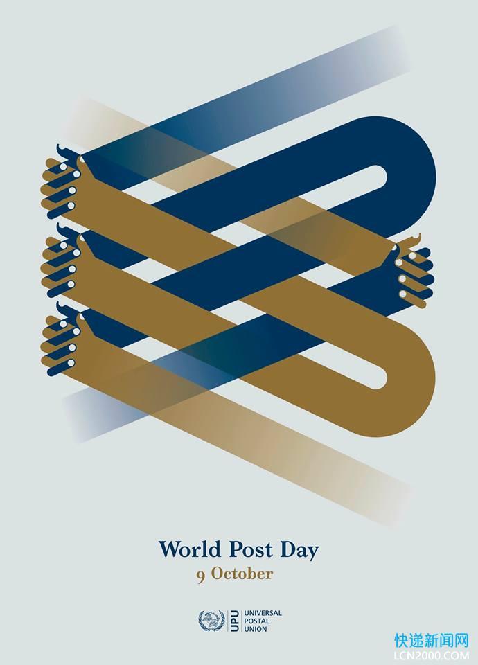 万国邮政联盟:世界邮政日World Post Day