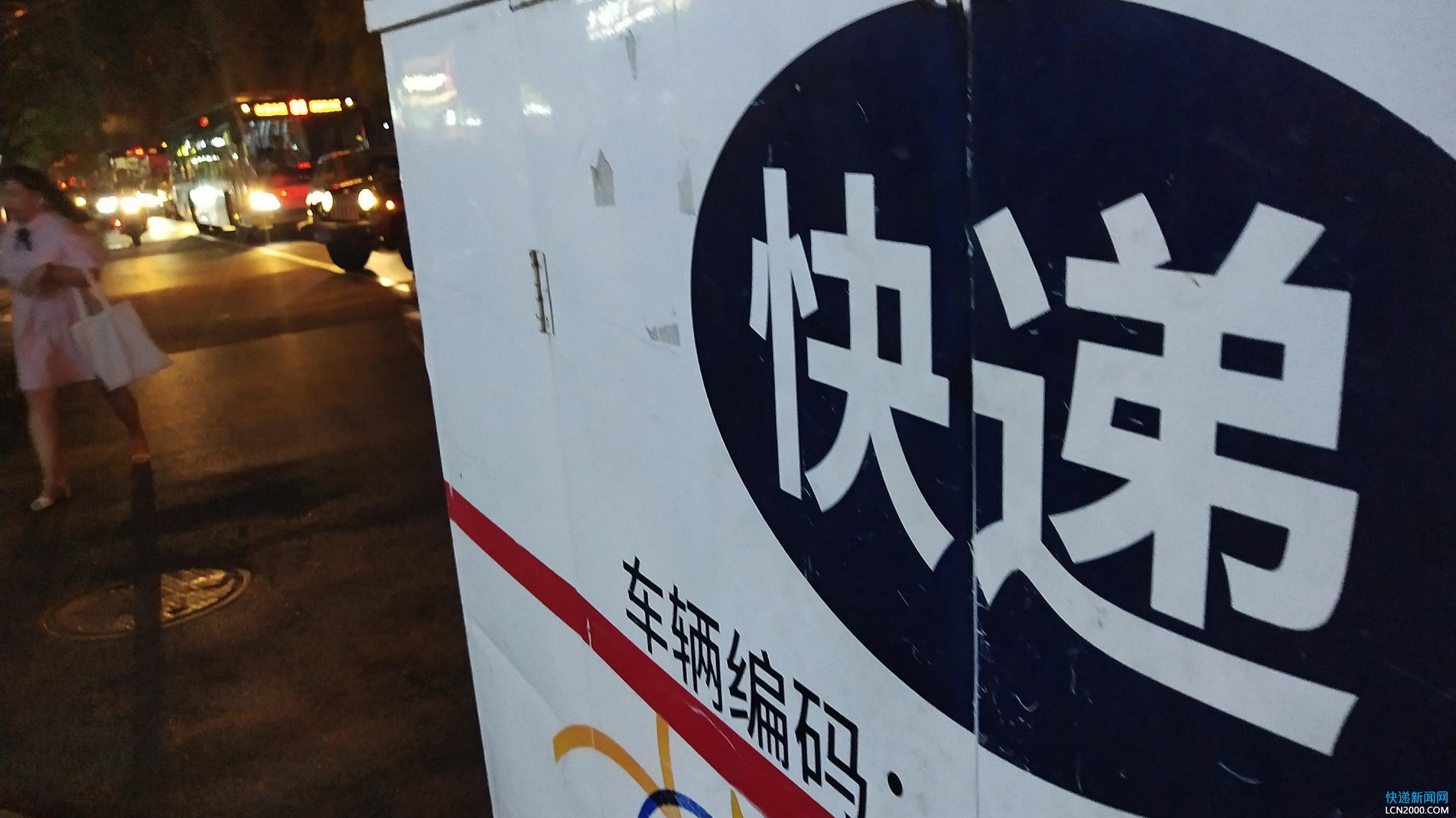 圆通速递:12月快递产品收入32.96亿元 同比增18%