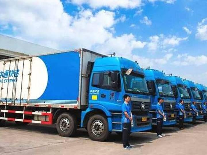 中通国际正式运行东南亚2条新专线