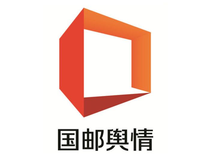 邮政快递舆情热度周榜(2021年1月25日-1月31日)