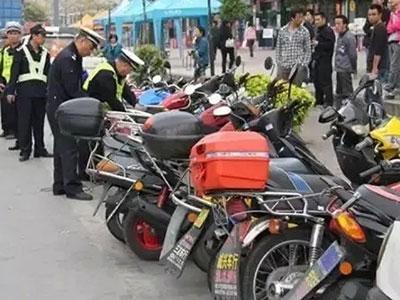 """广州""""禁摩限电""""对快递有了新规定!"""