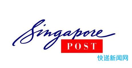 新加坡邮政服务法允许进行全国范围快递柜网络建设