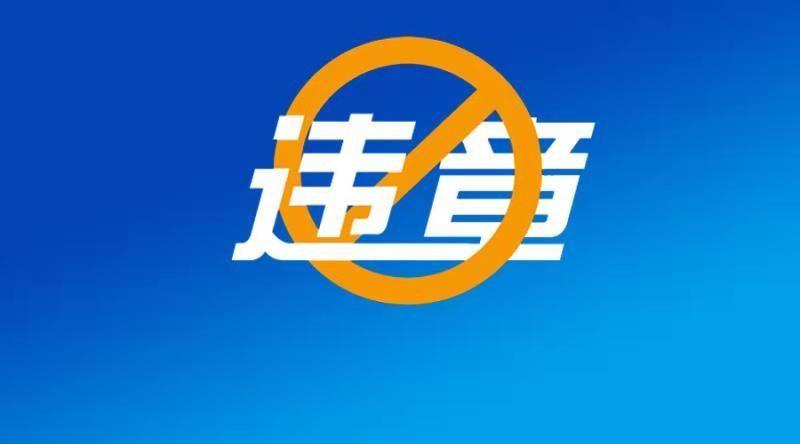 南昌发布快递、外卖行业管理新规 骑手严重交通违法将被行业禁入