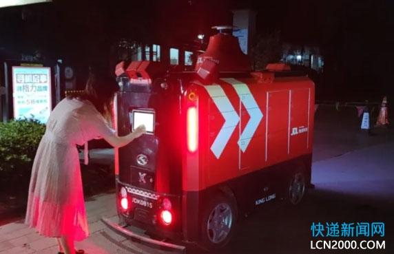 京东618首日:京东物流17小时送达单量超去年全天
