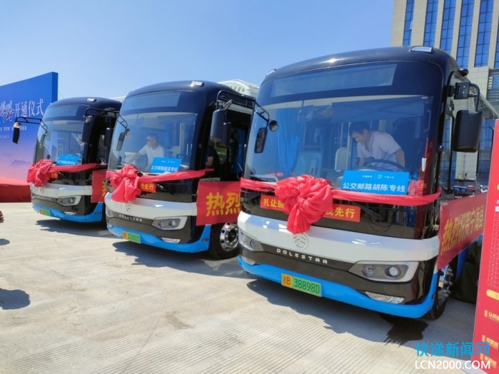 全国首批!宁波邮快件专用公交车正式开通