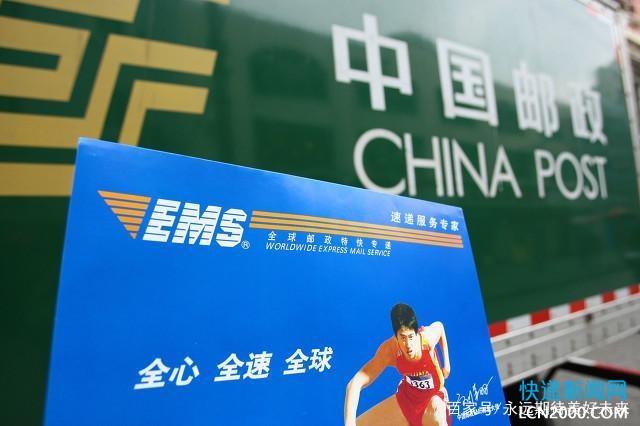 中国邮政正式启动全面提速 覆盖2000余县域