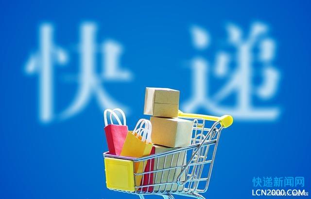 """""""618""""网购盛宴物流再提速 官方预测今年快递业务量将超950亿件"""