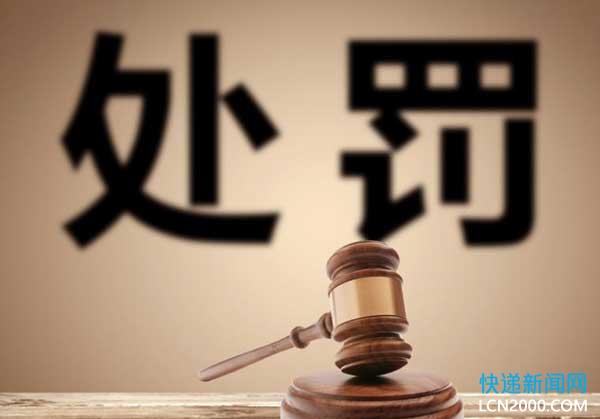 天津12家快递公司被行政处罚