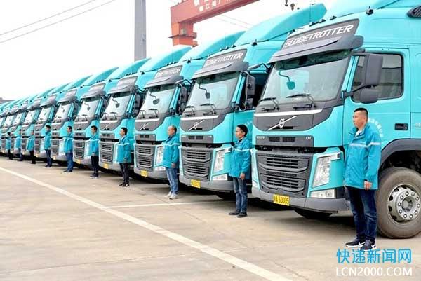 中通冷链华中、华南区域基本完成招商加盟工作