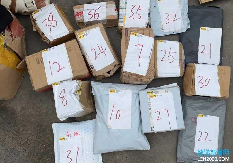 快递包裹被当作盲盒出售 上面的个人信息谁来保护?