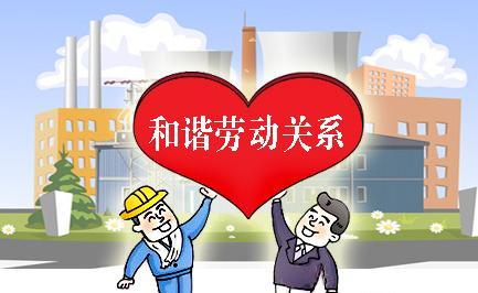 """""""快递小哥""""合法权益更有保障 建立行业工资集体协商机制"""