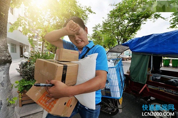 七部门联合印发关于做好快递员群体合法权益保障工作的意见