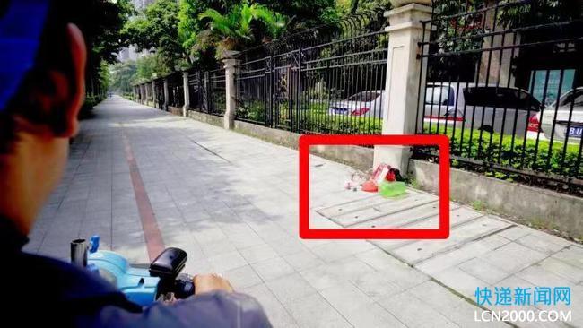"""深圳宝安在全市率先推出""""AI快递车"""""""
