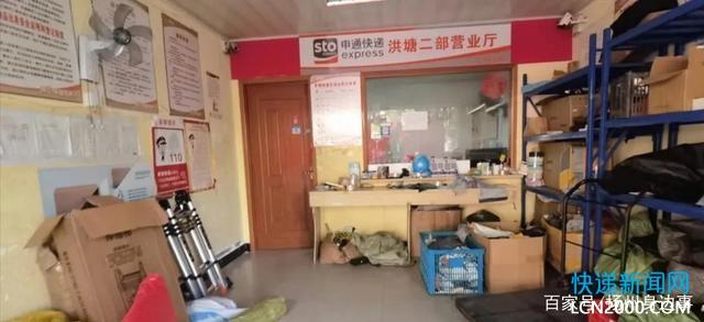 宁波江北区的申通快递怎么了?分公司空无一人!包裹还堆在门店……