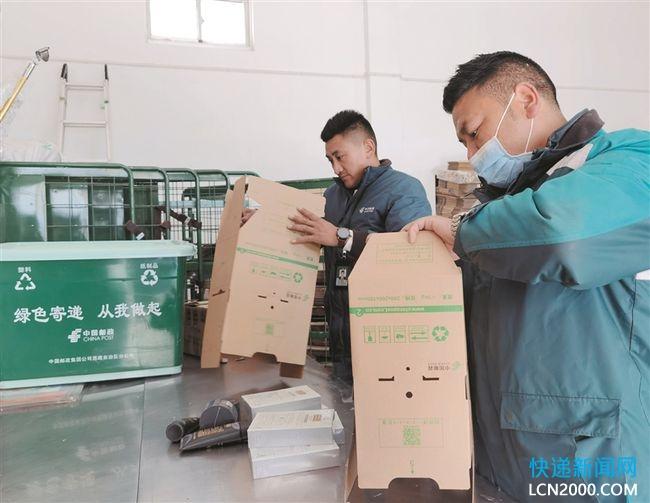 """上海加速快递包装""""绿色革命"""",今年要实现这些量化目标"""