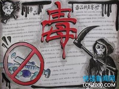 《河南省禁毒条例(草案)》明确快递夹带疑似毒品不报案最高拟罚5万元
