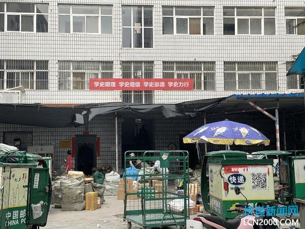 下单大半个月却无物流信息,市民催单后竟被撤单,郑州邮政速递怎么了?