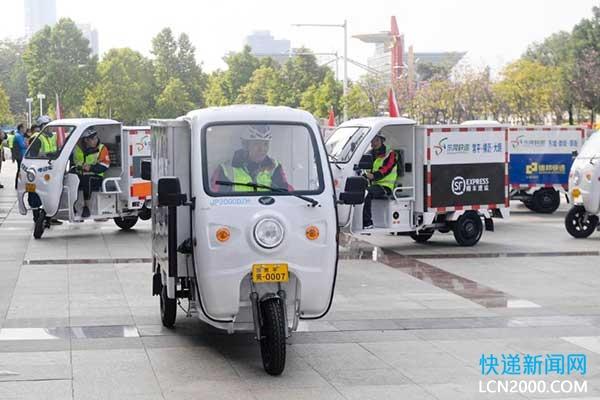 辽宁电动车须登记上路 快递邮政等行业 以企业名义申报登记